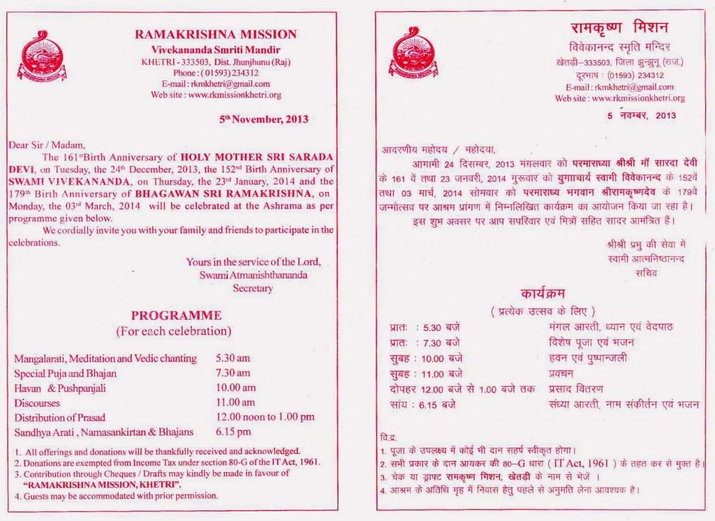Festivals calendar 2013-14