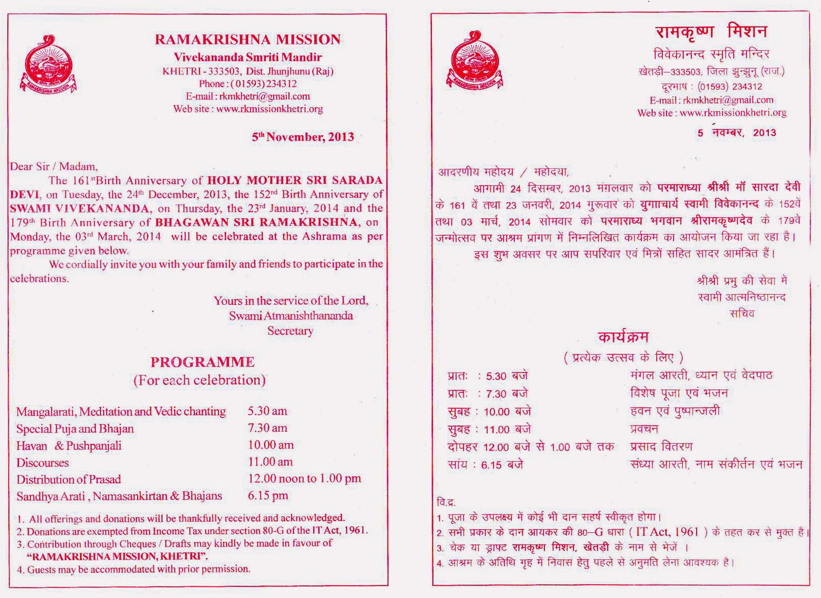 Festivals Calendar 2013 14