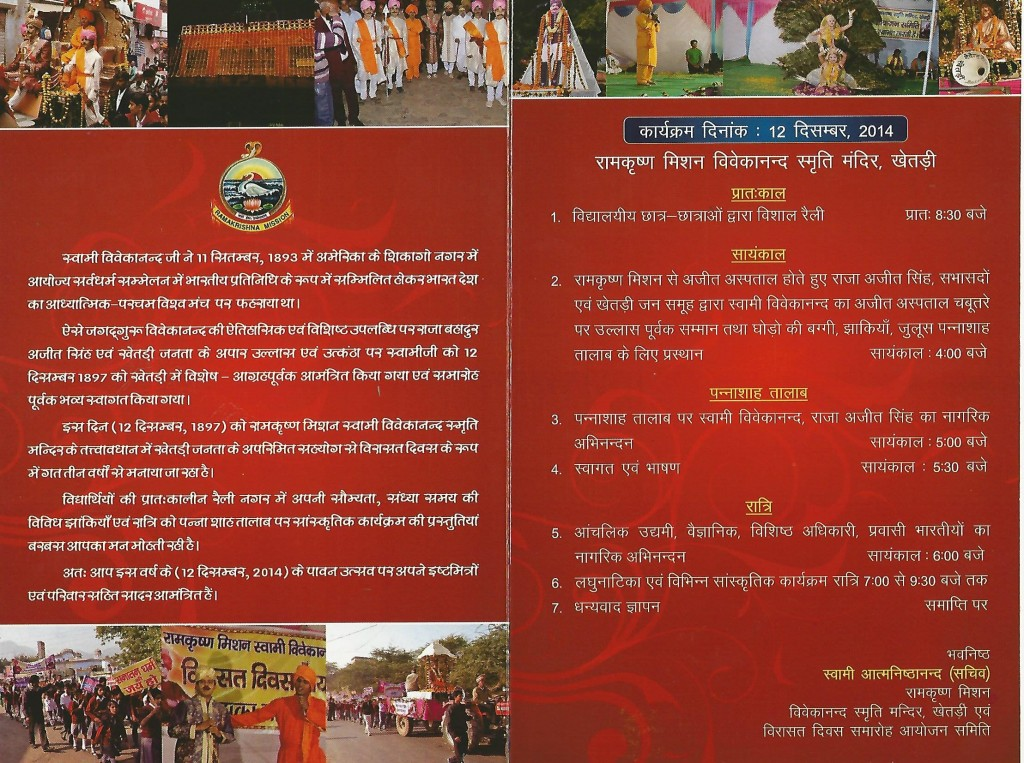 Invitation Card-page-2