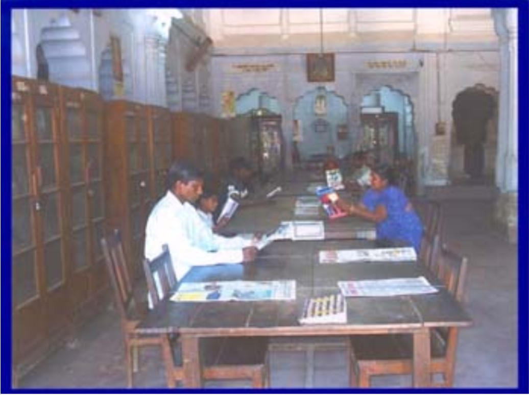 A View  Library